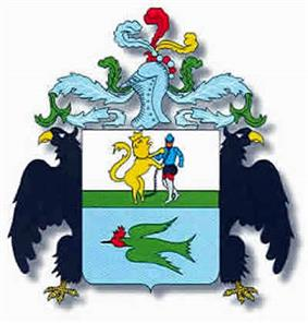 Coat of arms of Huánuco