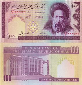 On 100 rials banknote