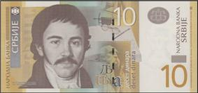 10 dinara obverse