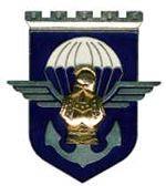 17e régiment du génie parachutiste.JPG