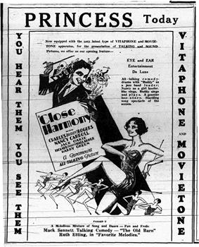 Ad for the first talkie screened at the Princess