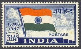 A postage stamp, featuring a fluttering Indian flag above the word