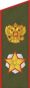 Marshal of the Russian Federation