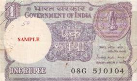 Old one-rupee note
