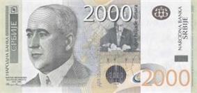 2000 dinara obverse