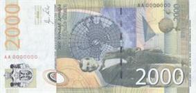 2000 dinara reverse