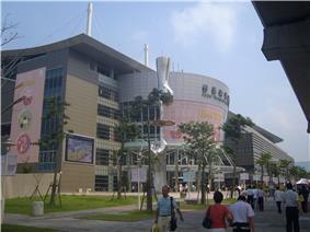 Taipei WTC Nangang EXPO Hall