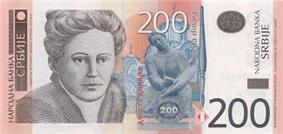 200 dinara obverse