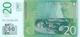 20 dinara reverse