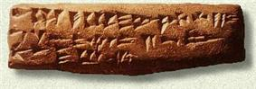 Tablet featuring the Ugaritic alphabet