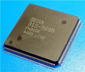 Video display processor 2