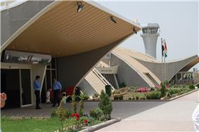 Sulaimaniyah International Airport