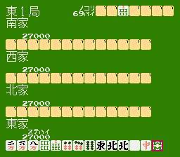 This screenshot is a typical game of 4 Nin Uchi Mahjong that is just beginning.