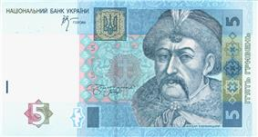5 hryven' obverse