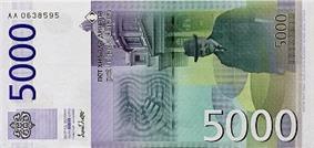 5000 dinara reverse