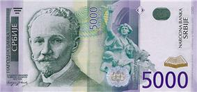 5000 dinara obverse