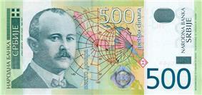 500 dinara obverse