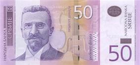 50 dinara obverse