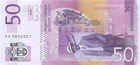 50 dinara reverse