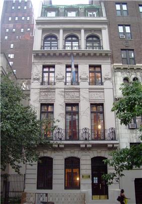 Adelaide L. T. Douglas House