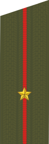 Junior Lieutenant