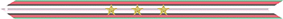 A multicolored streamer with (from outer to inner) green, red, black (the three colors of the Afghan flag), white, red, and white again horizontal stripes with a blue horizontal stripe in the center