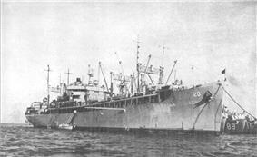 USS Hamul
