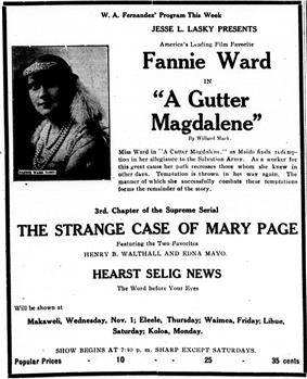 A simple text advertisement with a photo of a woman on the upper left