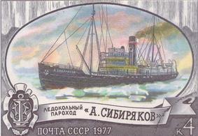 Icebreaker Sibiryakov