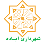 Official seal of Abadeh