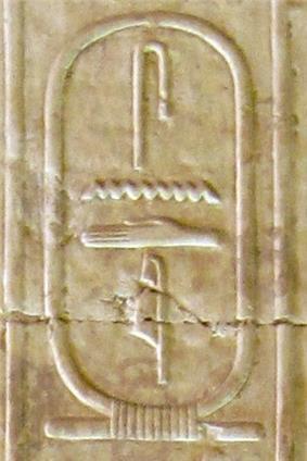 Cartouche name of Senedj in the Abydos King List (cartouche no. 13)
