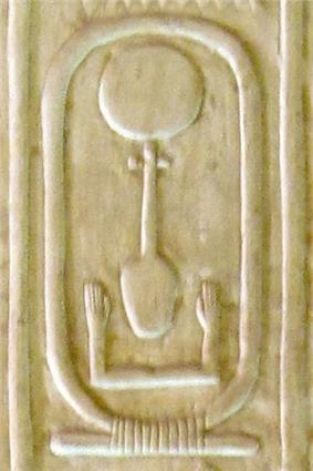 Cartouche name of Neferkara I in the Abydos King List (cartouche no. 19)