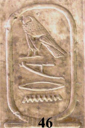 The cartouche of Merenhor on the Abydos King List.