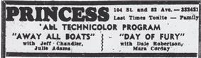 Last ad placed before closing in 1958