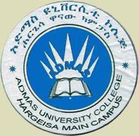 Logo of Admas University College, Hargeisa