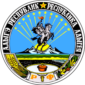 Coat of arms of Adygea