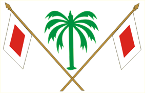Coat of arms of Emirate of Sharjah