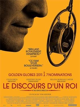 A yellow minimalist film poster, with an extreme close-up shot of a man's chin and jaw in front of an 1920s era microphone. The title
