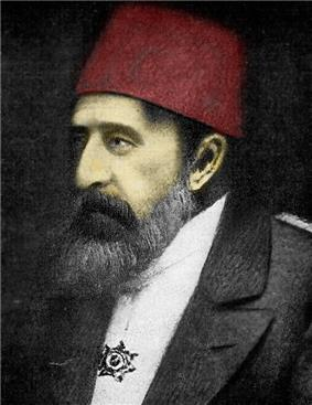 Portrait of Abdülhamid II