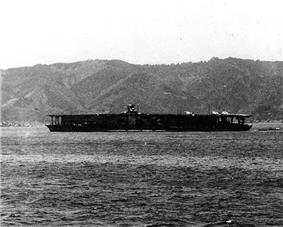 Akagi After Remodelled