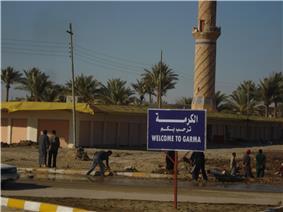 Skyline of Al Karmah