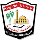 Official logo of Tira