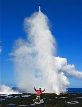 Alofa'aga Blowholes - Savai'i.jpg