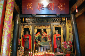Altar to Guandi, Temple of Guandi, Jinan, Shandong, China.png