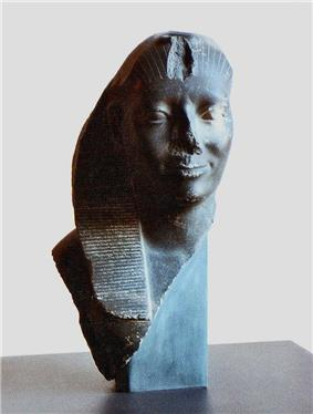 Statue of Amenemhat V, from Elephantine.