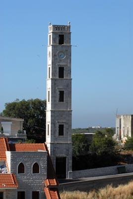 Amioun Clock Tower