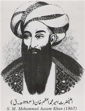 Mohammad Azam Khan of Afghanistan