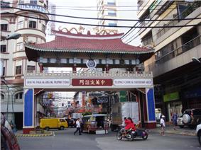 The Filipino-Chinese Friendship Arch in Binondo