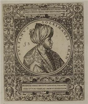 Portrait of Süleyman Çelebi