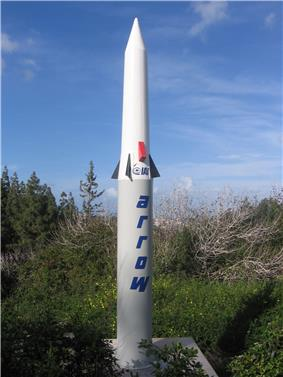 A mockup of the Arrow 1, at the Technion – Israel Institute of Technology.